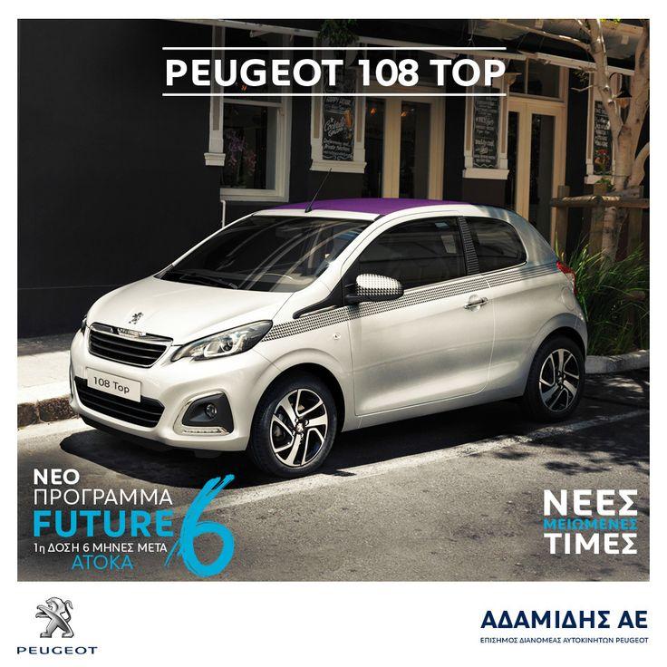 Peugeot 108 Top. Αποκτήστε το σήμερα με πρώτη δόση το 2017 !!! http://peugeot-adamidis.gr/autokinita/prosfores-peugeot/peugeot-future-6