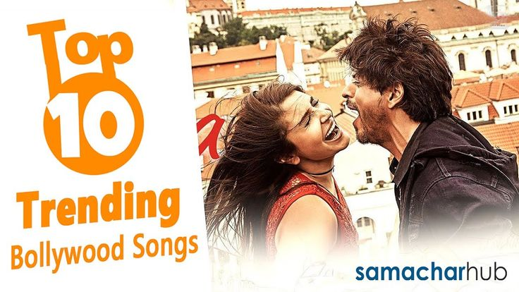 Top 10 Trending Bollywood Song July 8th | Must Listen Bollywood Songs