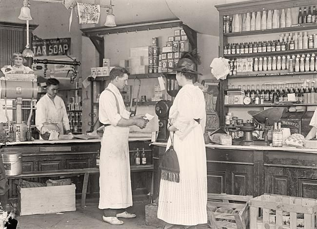 OLD GENERAL STORE (1918)