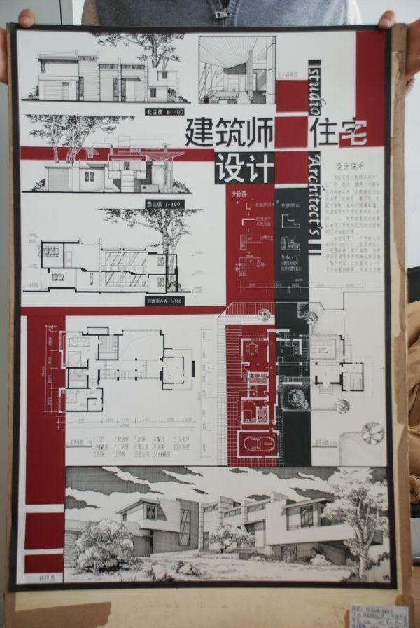 (16 条消息) 这种建筑表现图是怎么做出来的? - 知乎