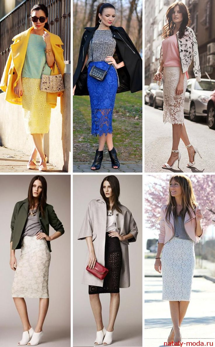 Кружевная юбка-карандаш с верхней одеждой