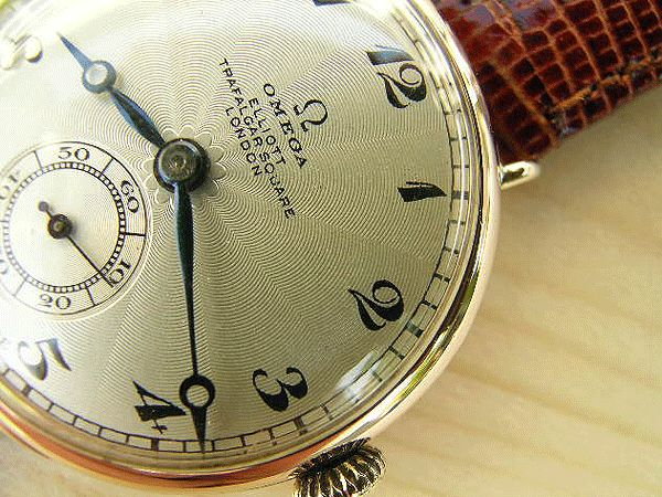 Gold Vintage Omega Watches For Sale in UK | Guilloche Dial 1924 | Vintage Watches