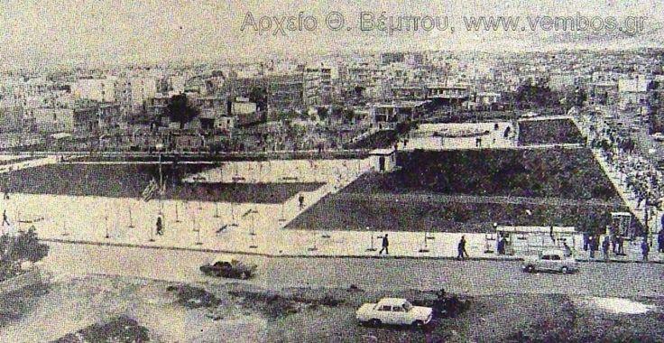 Πλατεία Λαμπρινής Τώρα Αγιος Ανδρέας
