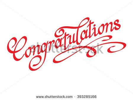 Congratulation Letters Printable Congrats Sign Promotion www