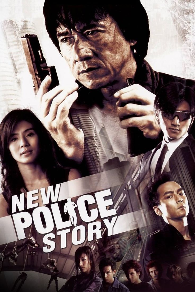 New Police Story #Chinese_cinema #movies #jackie_chan