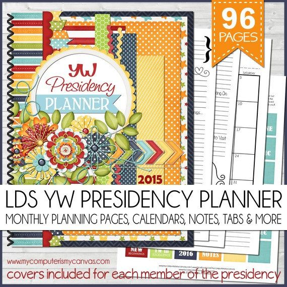 2017 YW Presidency Planner, YW Theme, Ask of God, LDS ...