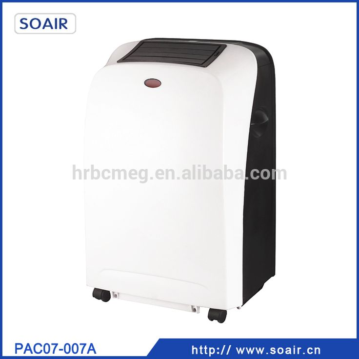 Hot sale portable air conditioner 7000btu with water tank full alarm