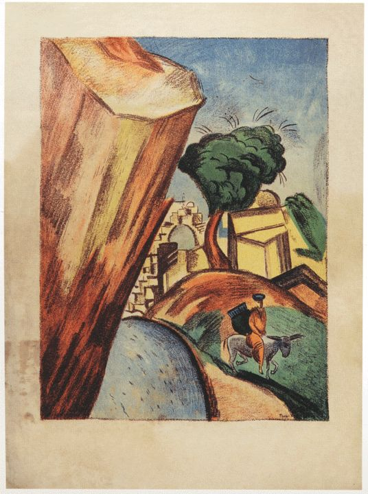 Павел Варфоломеевич Кузнецов (1878-1968гг). Серия литографий «Горная Бухара». - Музей рисунка