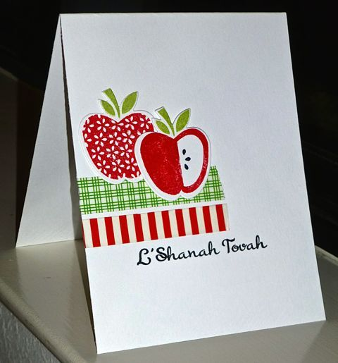 allycat cards: L' Shanah Tovah!