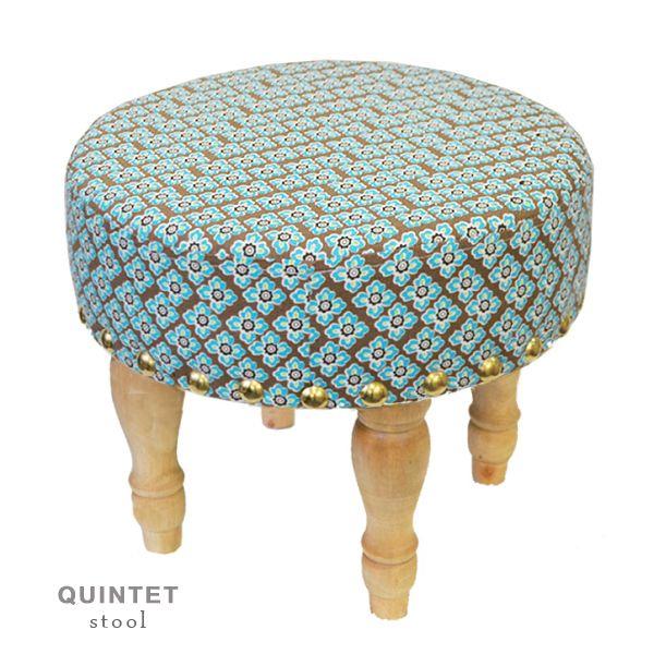 Quintet 木製 ラウンド スツール (ブルー) クッション チェア オットマン 【あす楽対応】【RCP】【楽天市場】
