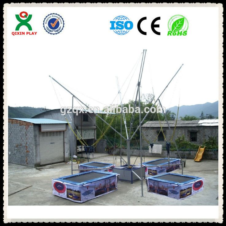 Guangzhou Qixin play 4 Persons square commercial bungee trampoline(QX-121B)/bungee trampoline sale/large bungee trampolines