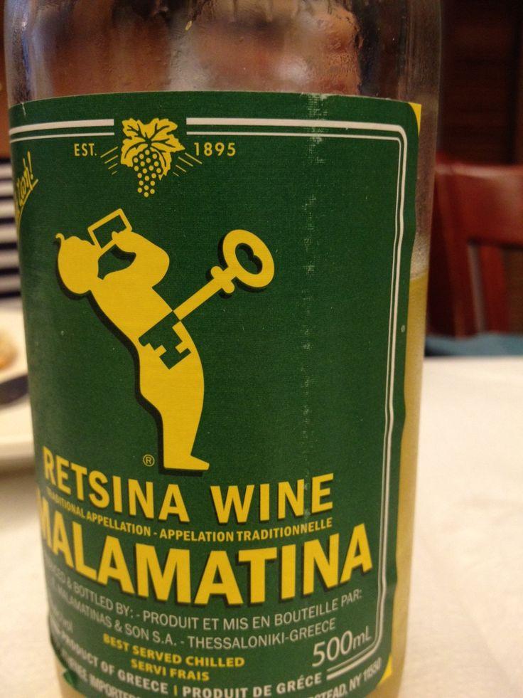 Malamatina bottle