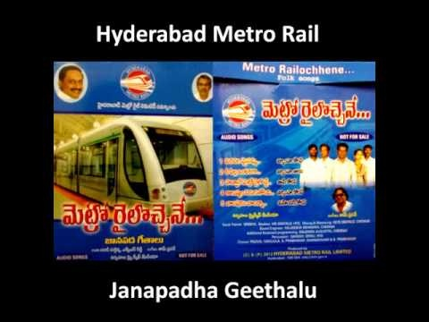 01 Maradalu Mysamma - Hyderabad Metro Rail Songs (Janapadha Geethalu) - http://best-videos.in/2012/11/11/01-maradalu-mysamma-hyderabad-metro-rail-songs-janapadha-geethalu/
