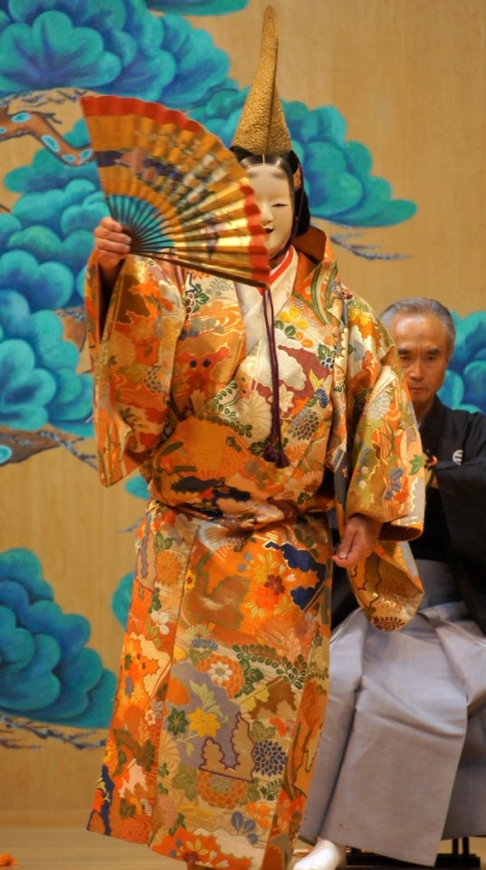 Noh #japan