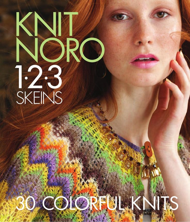 Knit Noro 123 Skeins  With no more than three skeins of the most beautiful wool available, advanced beginners can knit 30 stunning projects—hats, bags, cowls, shawlettes, shrugs, toys, and even a lacy cardigan and empire-waist top. Sumptuous, vivid Noro yarns are synonymous with unmatched color and luxury, and this collection by major knitwear designers features perennial favorites.