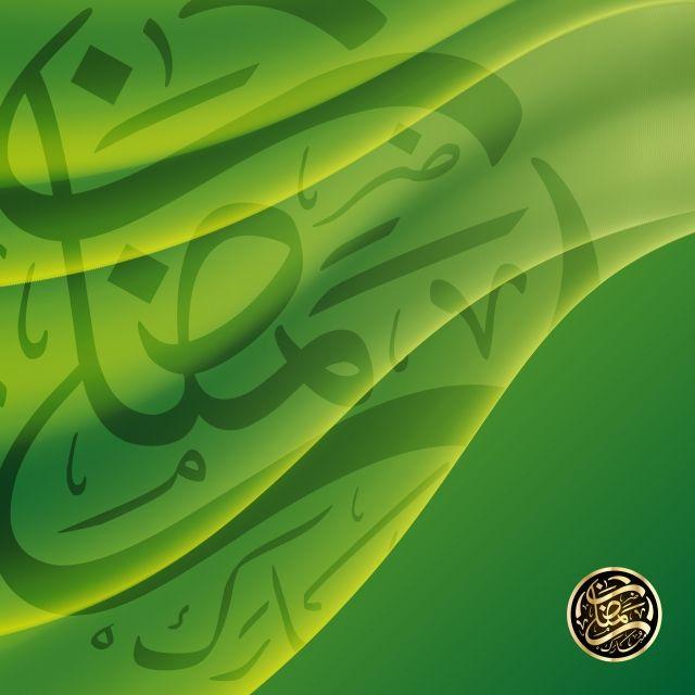 رمضان مبارك تحية الخط العربي مع الأخضر الحرير قماش حريري النسيج نسيج الستارة الخلفيةالترجمة رمضان سعيد Ramadan Images Ramadan Kareem Background Images