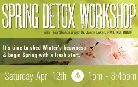 If you suffer from low energy, skin issues, excess weight, constipation/gas/bloating? This workshop led by our teacher Tea & Dr Jason Loken, ND will explore*The root cause behind cravings, addictions and unsupported habits* Strategies & solutions addressing these root causes. Ongoing support will be offered during this 14 day cleanse. Saturday, April 12th; 1-3:45pm $50 ($42.50 for UCP members) Pre-registration is required, space limited