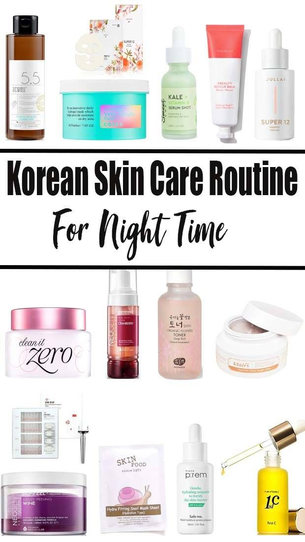 Korean Skin Care Routine For Combination Acne Prone Skin In 2020 Skin Care Routine Steps Korean Skincare Routine Skin Care Routine