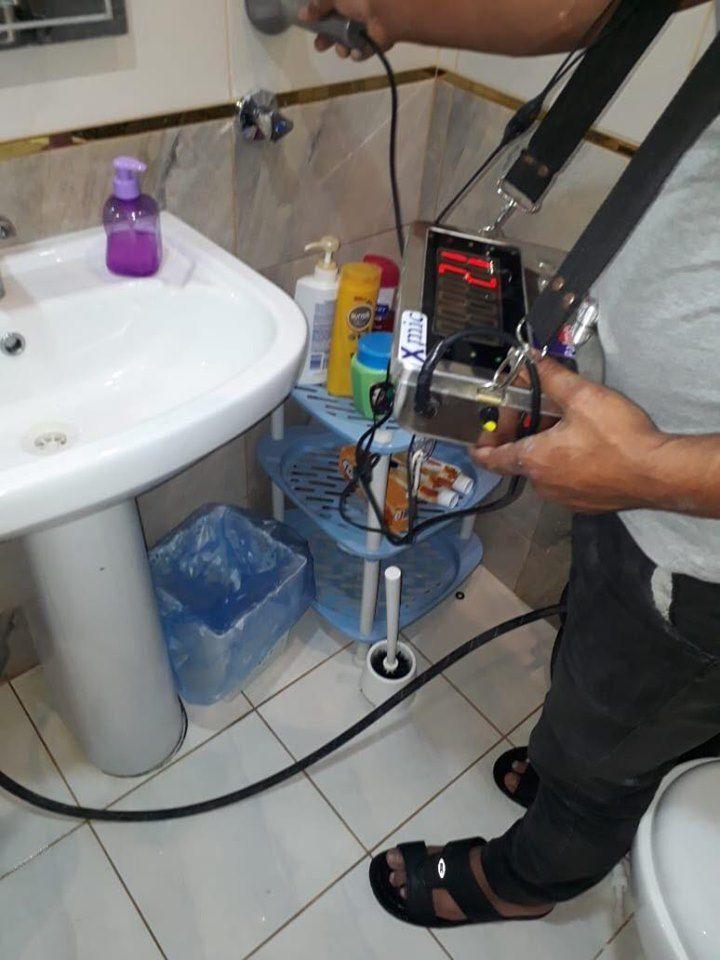 شركة كشف تسربات المياه بالدمام 0500806539 مؤسسة فحص و كشف تسربات بالدمام In 2021 Home Appliances Dyson Vacuum Vacuum