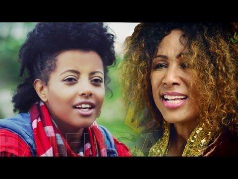 Aster Aweke ft Yegna, TAITU - Ethiopian Music