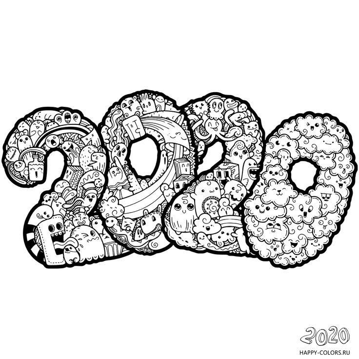 Раскраска 2020 на Новый год Распечатать бесплатно формат ...