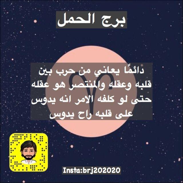 Pin By ايڤ On للكلمة روح Black Girl Magic Art Arabic Words Words