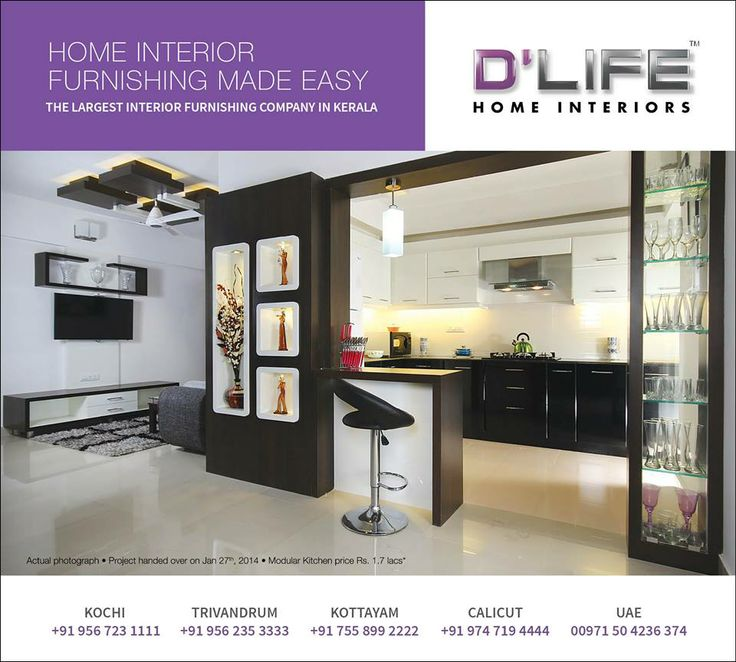 Customize Your Dream Home With DLIFE