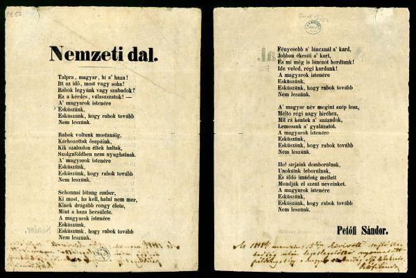 1848. március 13-án írta meg Petőfi Sándor a Nemzeti dal című verset | Évfordulók, események | József Attila Könyvtár - Dunaújváros