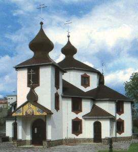 MICHALOVCE Orthodox Cathedral of Saints Cyril and Methodius