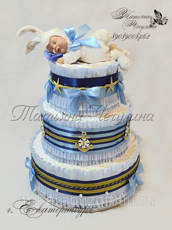 """Подарок на рождение мальчика. Торт из памперсов в морском стиле """"Зайка-морячок"""""""