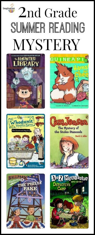 2nd Grade Summer Reading List - great list of options including mystery, humor, realistic, and fantasy chapter books