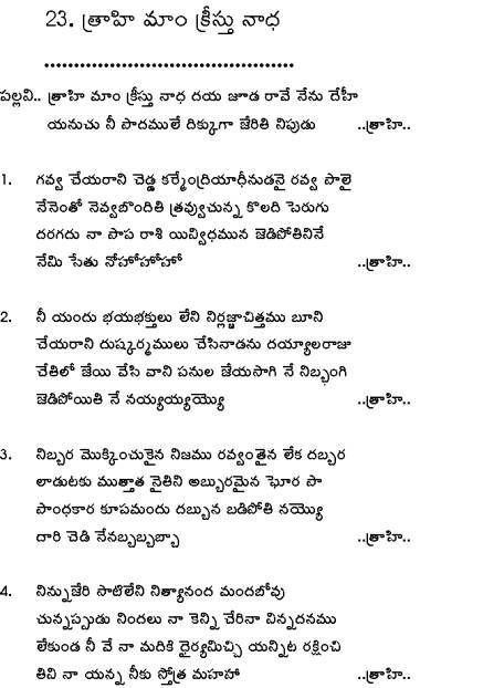 Kalvari Kunnil Naadhan Song Lyrics | Christian Devotional ...