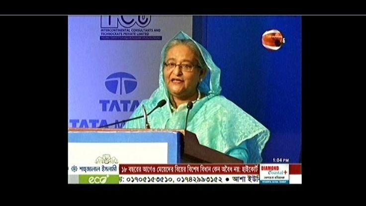 TV Noon Bangla Online News 2017 April 10 Today Bangladesh Newspaper