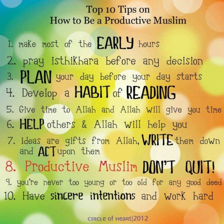 Top 10 Tips On How To Be A Productive Muslim
