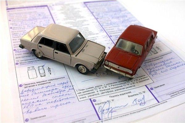 Prescrizione indennizzo assicurazione  I termine di prescrizione è il periodo trascorso il quale si perde il diritto ad ottenere l'indennizzo assicurativo. Tale termine è di 2 anni per l' assicurazione rc auto, 10 anni per le assicurazioni sulla vita.