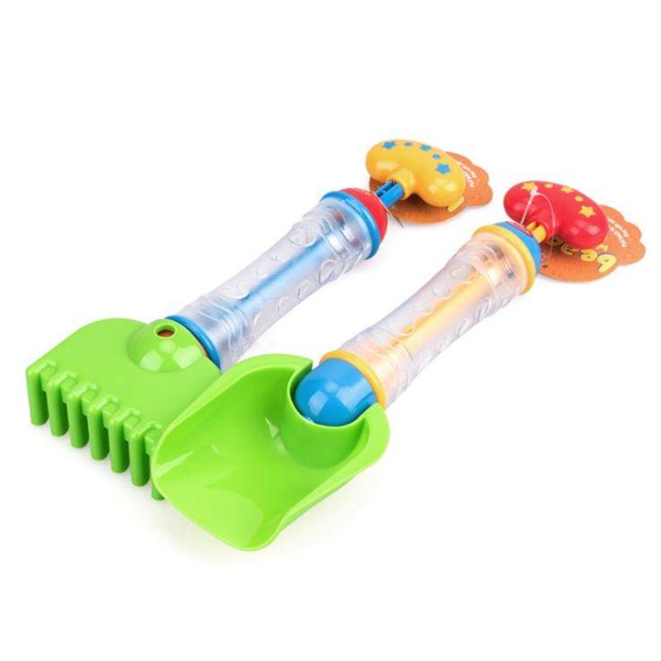 Water Gun Shovel Rake Dual Use Sand Beach Toys