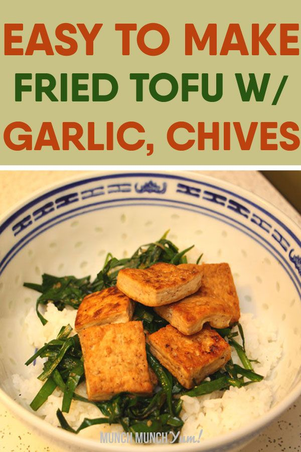 Super Easy Tofu Stir Fry With Chives And Garlic Recipe Vegetarian Side Dish Recipes Vegetarian Side Dishes Asian Vegetarian Recipes