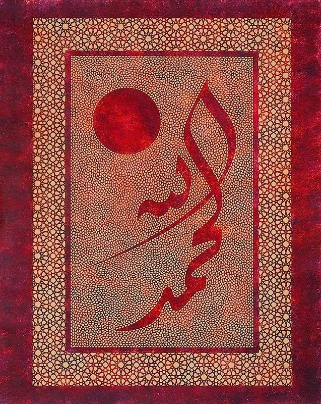 1 OF THE 33 ALHAMDULILLAH PROJECT PAPER CUTTING: AHMET COKTAN CALLIGRAPHY DESING: AMOR JOMNI