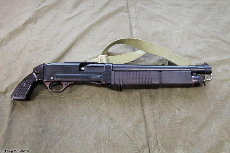 Карабин специальный КС-23