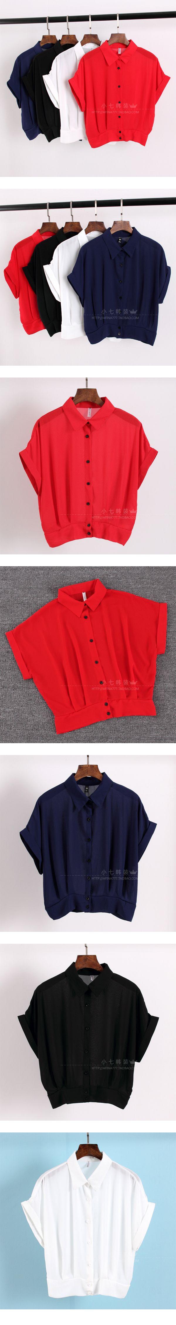 Kadın kısa kollu tişört yaz gevşek şifon gömlek Kore versiyonu ince kat gelgit oldu Büyük kilometre yaka yarasa kollu şifon gömlek - Taobao
