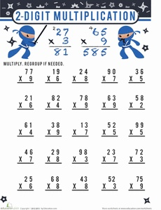 2 Digit Multiplication Worksheet