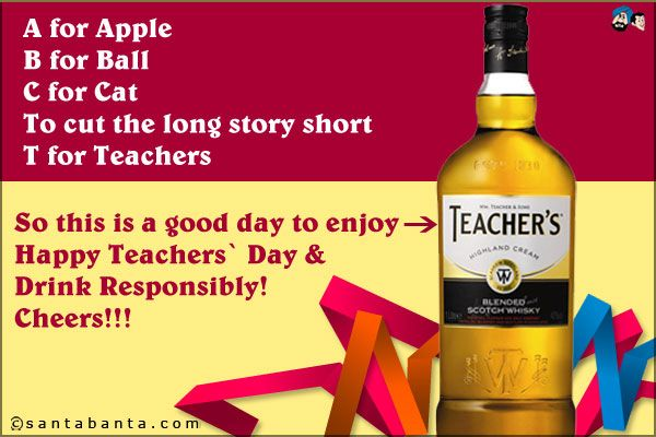 Funny Happy Teachers Day Messages, Funny Teachers Day Images, Funny Teachers Day SMS in English, Funny Teachers Day Quotes Hindi, Teachers Day Messages in English