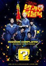 AFTER SCHOOL MISSIONS THE MOVIE (2014) 720P WEB-DL SIDOFI.NET After School Missions The Movie 2014  Info: – Release Date: 11 November 2014 (South Korea) Genre: Comedy Stars: Kang-joon Seo,So-eun Kim,Tae-Oh Kang Quality: 720p WEB-DL Encoder: SHQ@Ganool Source: 720p WEB-DL H264-REALHD Subtitle: Indonesia, English (N/A)