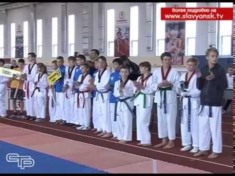 Первенство края по тхэквондо завершилось триумфом славянских спортсменов