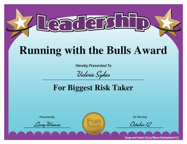 Running with the Bulls Award | Office | Pinterest | The o ...