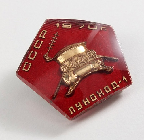 Lunokhod Soviet Space Program Logo - Pics about space
