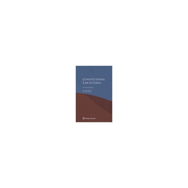 Constitutional Law in China (Paperback) (Xu Chongde & Niu Wenzhan)