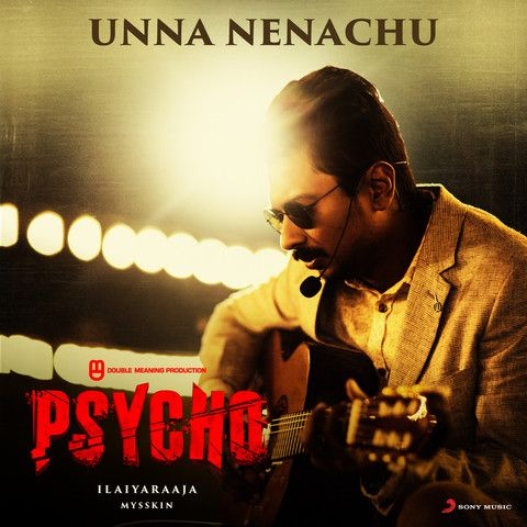 Unna Nenachu In 2020 Songs Music Download Free Mp3 Music Download