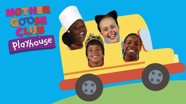 Rhyme With Us! Sing along with the Mother Goose Club as we sing, dance and play to your favorite Nursery Rhymes! Watch hits like The Wheels on the Bus, The A...
