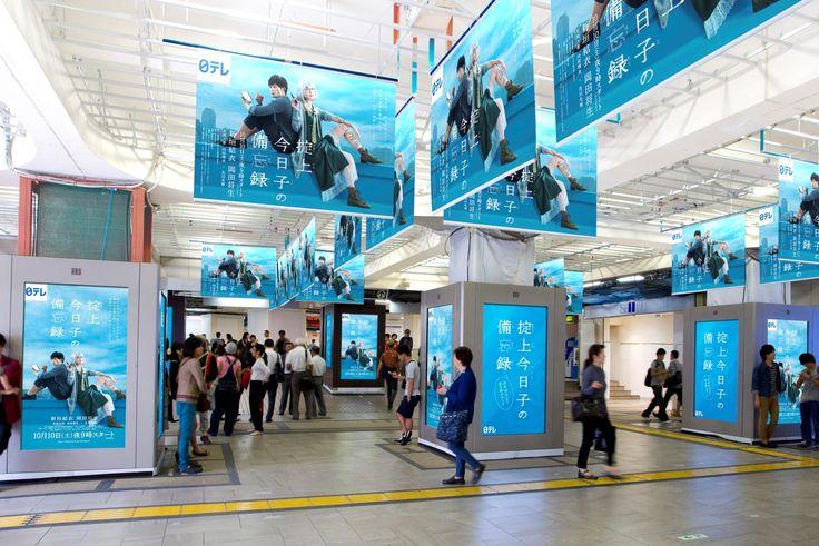 西武鉄道池袋駅で4K対応の大型デジタルサイネージによる広告販売を開始 - トピックス一覧 - ニュース - 電通